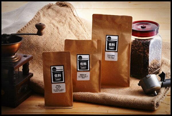 佐料咖啡:【衣索比亞古吉蘇魁克單一莊園日曬G1】單品咖啡精品咖啡半磅225g