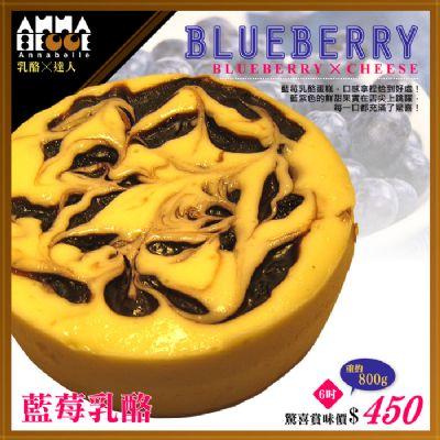 6吋藍莓乳酪, 口感拿捏恰到好處 藍紫色的鮮甜果實在舌尖上跳躍 每一口都充滿驚喜甜點,蛋糕,乳酪蛋糕,起士蛋糕,超人氣美食,下午茶必備~