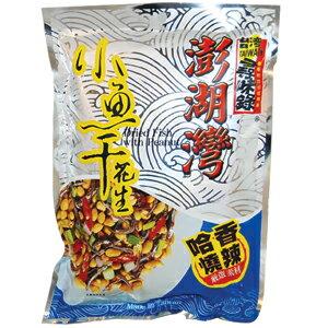 台灣尋味錄 澎湖灣 小魚干花生 90g