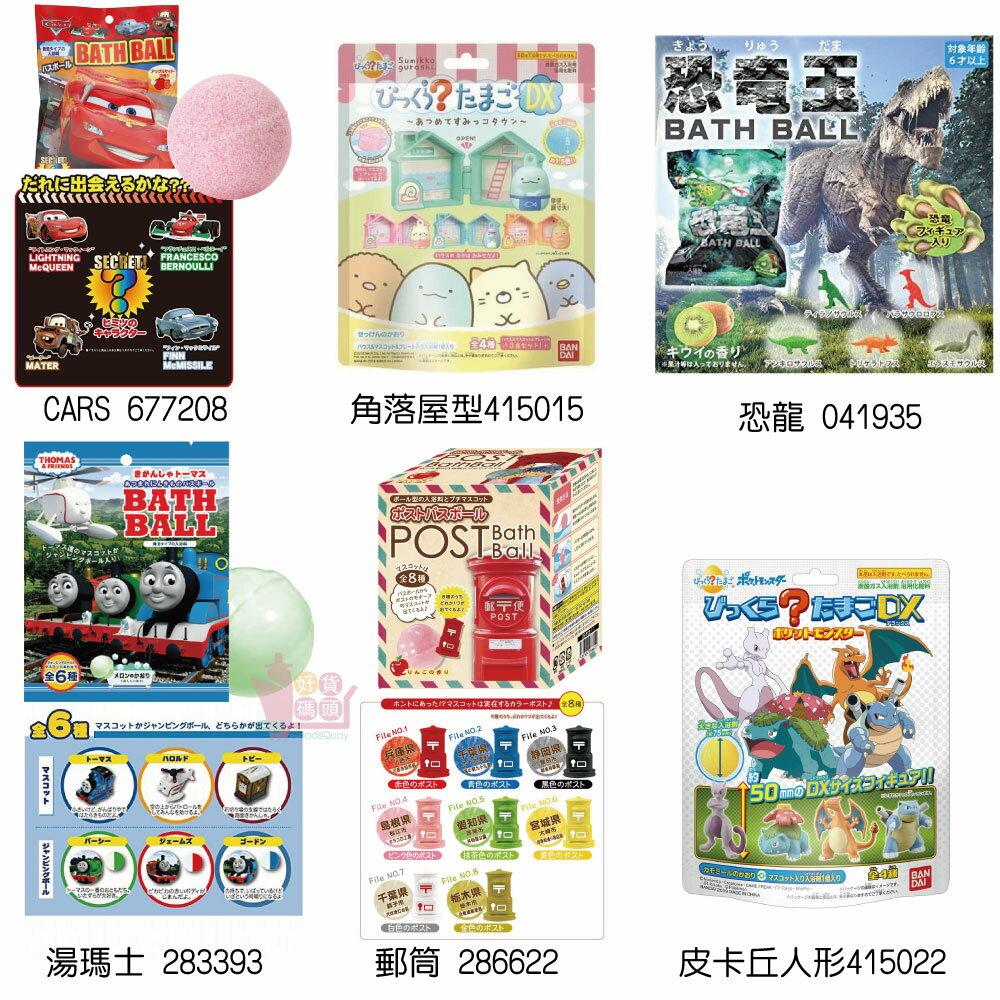 日本BANDAI TARGA NOL兒童碳酸泡澡球卡通沐浴球入浴劑 公仔 洗澡玩具 1