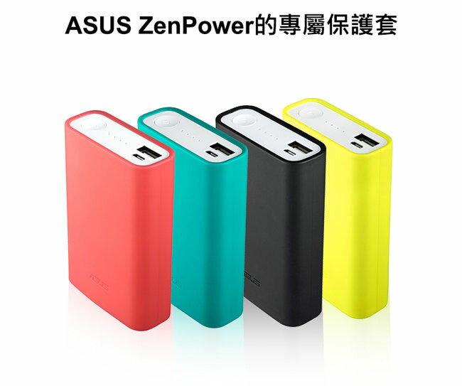 ASUS ZenPower 專屬保護套 ABTU005 10050mAh 原廠行動電源保護套/保護套/防護套/矽膠/軟套/TIS購物館