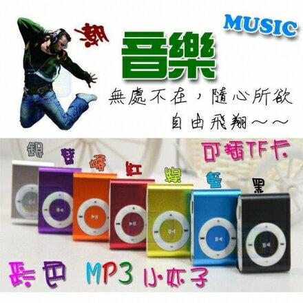 【翔盛】蘋果/APPLE IPod 2代造型 迷你輕巧時尚便攜 MP3 附贈傳輸線/耳機 另有喇叭音箱 支援記憶卡