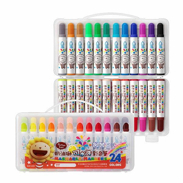 雄獅 奶油獅 BLW-24  B 24色可水洗彩色筆  一盒入 { 定220 } 美術彩繪