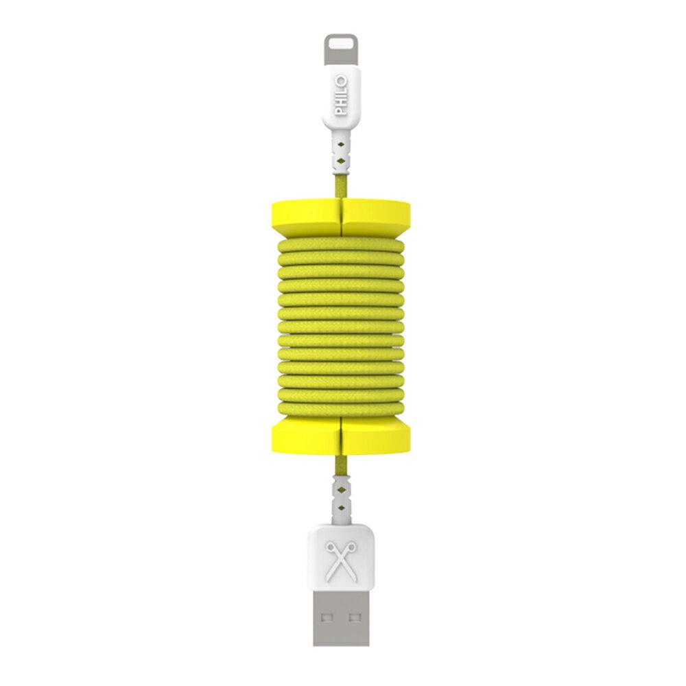 [5/1前輸入序號現折$88]Philo Spool Cable 繽紛多彩編織lightning充電線 5