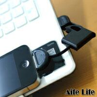 ~aife life~Iphone  Ipod收納式充電傳輸線  隨身型  USB Cab
