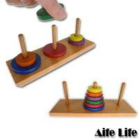 【aife life】TOWER OF HANOI 河內塔/教具/益智/親子遊戲,兒童木製安全玩具