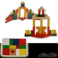 【aife life】3D積木(彩色塗料)/立體拼圖/益智玩具/教具/建築師積木,增強幼兒各方面的認知與協調,啟發無限創意想像空間 0