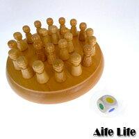 【aife life】6色空間記憶棋/手眼協調/益智安全玩具,兒童啟發記憶力專注力的好教具