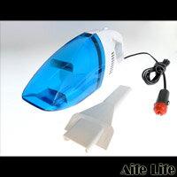 車用吸塵器/車用手持式吸塵器/車用清潔/車內打掃,輸入電源DC 12V,附扁頭吸嘴清潔更簡易!!