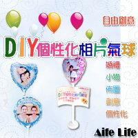 【aife life】(代客印製)A4創意轉印氣球/婚禮氣球DIY創意小物/手作DIY,個性化相片轉印氣球,情侶居家或結婚婚禮佈置都可以訂製,創意又浪漫 !
