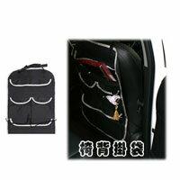 【aife life】汽車椅背掛袋多功能置物袋儲物袋.車用收納袋,設計簡單,大方實用,讓您的各個物品一目了然便於存取,最大限度地利用了空間