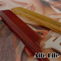 【aife life】木紋尖尾梳/長尾梳/摺疊梳/梳子/扁梳/美髮必備小工具,一組2入,整理頭髮必備 ,外出攜帶也方便,大S推薦美髮必備