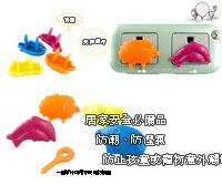 【aife life】動物造型插頭插座保護蓋/居家安全必備/預防短路塵埃溼氣