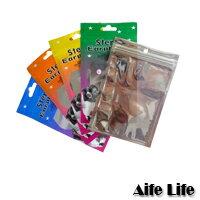 【aife life】耳機套/耳機袋,客製化彩色套子,有多種顏色可供選擇,封口做密封式可放各式飾品