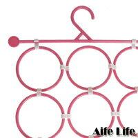 【aife life】12環圈圈收納架/絲巾架/多功能/圍巾掛衣架,可自由組裝節省空間,衣櫥不可或缺好物!!