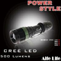 【aife life】ULTRA FIRE CREE Q5手電筒全套配備/16段機械旋轉變焦廣角魚眼500Lumens