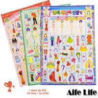 【aife life】韓版貼紙紙娃娃/替換式可重複黏貼換裝換衣變裝N次貼便利貼