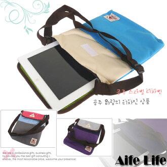 【aife life】多功能蘋果iPad平板電腦(有背帶)保護包/保護套收納包外出包側背包斜背包