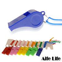 【aife life】彩色塑膠哨子/口哨求救工具童軍舞蹈戶外休閒登山露營,可掛在脖子上做各種用途使用