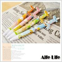 【aife life】四款長頸鹿藍色原子筆可當書籤/中性筆水性筆油性筆圓珠筆創意可愛書寫文具
