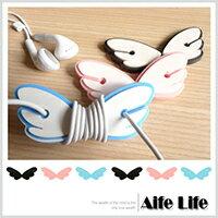 【aife life】天使翅膀集線器/捲線器繞線器收線器耳機線收納USBMP3PDA耳機線