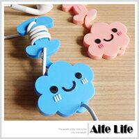 【aife life】雲朵集線器/捲線器繞線器收線器耳機線收納USBMP3PDA耳機線