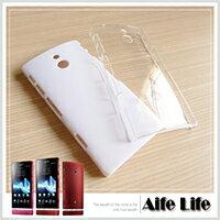 【aife life】SONY XperiaP LT22i 素面手機保護殼/手機螢幕殼超薄殼水晶殼保護套保護殼