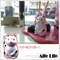 【aife life】門口迎賓感應招財貓/感應歡迎光臨電子感應門鈴人體感應式迎賓器