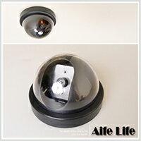 【aife life】B1404偽真假監視器(大)/吸頂式半球型偽裝型監視器仿真攝影機鏡頭閃爍紅色LED燈