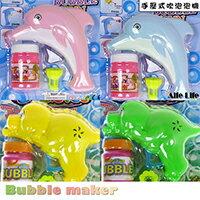 【aife life】卡通動物造型手壓泡泡槍(附小瓶泡泡水)/兒童玩具按壓吹泡泡機,裝彩色泡泡水,可吹出彩色泡泡喔!