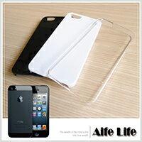 【aife life】iphone5素面手機保護殼/手機螢幕殼超薄殼水晶殼保護套保護殼可客製化印製