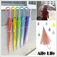 直立雨傘推薦到【aife life】輕便果凍傘/日韓流行透明傘自動傘雨傘透明傘學生輕便傘廣告傘就在AIFE生活網推薦直立雨傘