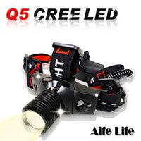 【aife life】CREE Q5伸縮警示頭燈/戰術頭戴燈強光登山警示燈巡守隊夜遊保全釣魚