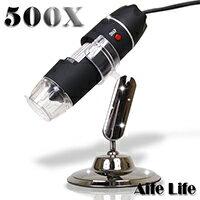 【aife life】500倍手持USB電子顯微鏡,含4顆LED燈泡,可調焦距,附光碟片教學觀察適用