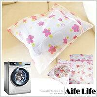 【aife life】花漾洗衣袋-30*40cm/內衣袋洗衣籃洗衣袋洗衣球貼身衣物清洗袋
