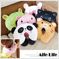 【aife life】可愛動物U形枕/午睡枕U型護頸枕旅行枕健康頸椎枕抱枕車用枕