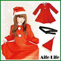 【aife life】女版聖誕裝/聖誕節洋裝聖誕衣聖誕服聖誕裝聖誕老人裝角色扮演活動裝飾