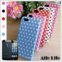 【aife life】iphone 5 日系點點皮質手機保護套/皮套側翻書本式左右翻可立式保護殼手機套
