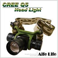 【aife life】輕量化CREEQ5伸縮頭燈/含電池充電器3段LED頭燈強光登山警示燈巡守隊夜遊保全釣魚