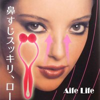【aife life】立體美鼻滾輪按摩器/打造鼻子完美線條,鼻子按摩棒