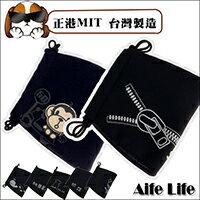 【aife life】MIT台灣製純棉平面口罩造型透氣口罩台南紡織HICOOL機能性布料乾爽舒適