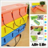 【aife life】散熱孔電線集線盒/電源線插座插頭收納盒理線器理線箱整理盒
