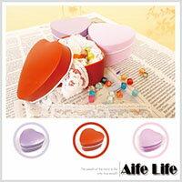 【aife life】愛心型收藏鐵盒-(素面B版)可DIY裝飾/婚禮小物包裝糖果盒贈禮品盒喜糖盒馬口鐵盒/可印字