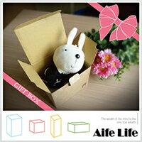 【aife life】牛皮紙禮物盒/牛皮手提禮物盒收納盒包裝盒客製化