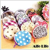 【aife life】迷你零錢包/厚布零錢包收納袋萬用包鑰匙包