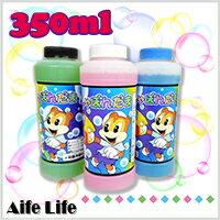 【aife life】350ml 泡泡水補充罐 /補充液泡泡槍泡泡機高品質泡泡水適用於泡泡槍泡泡揮舞棒泡泡機