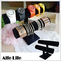 【aife life】大批發價格,手錶手環飾品絨布展示架,贈品禮品最佳選擇!!
