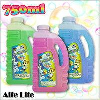 【aife life】750ml泡泡水補充罐 /補充液泡泡槍泡泡機高品質泡泡水適用於泡泡槍泡泡揮舞棒泡泡機