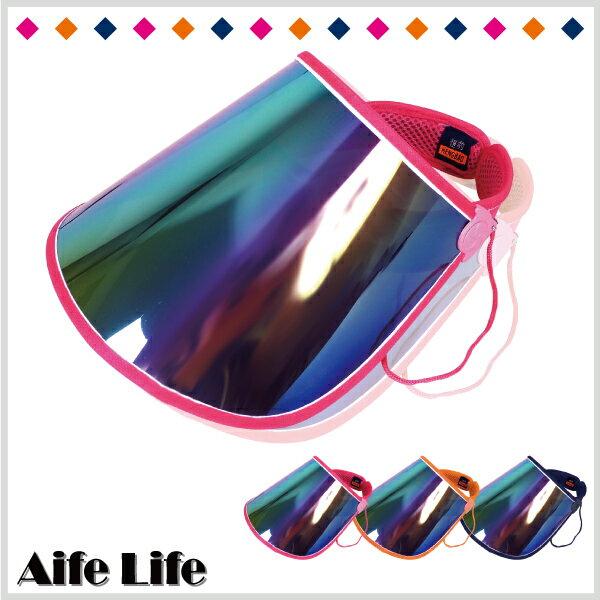 【aifelife】防曬遮陽帽可移動調整防曬抗UV紫外線空心帽高爾夫球帽