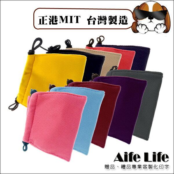 【aife life】MIT台灣製純棉素面平面口罩透氣口罩台南紡織HICOOL機能性布料乾爽舒適